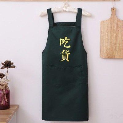 防水防污围裙韩版时尚男女情侣大口袋围腰厨房布艺简约店服单层.