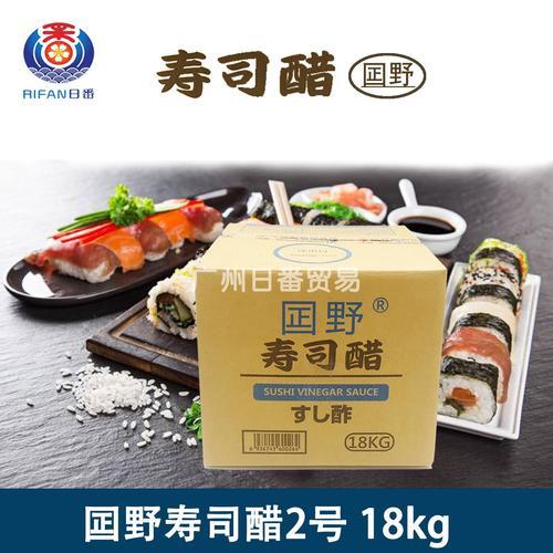 囸野寿司醋2号 寿司店业务用胶桶装 料理寿司食材调料