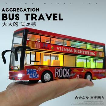 合金双层巴士公交车玩具男孩儿童玩具车开门大号公共汽车模型 yj5
