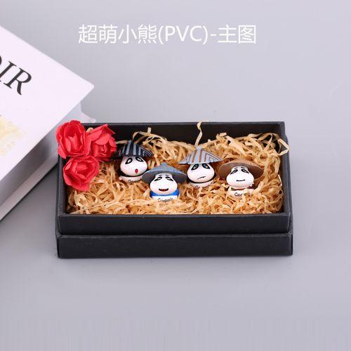 4只装实心甜品台生日蛋糕摆件烘焙装饰用品盲盒公仔