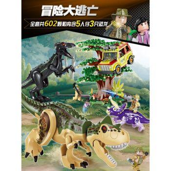 兼容乐高恐龙侏罗纪公园 恐龙积木侏罗纪霸王龙公园3巨大型暴龙世界2