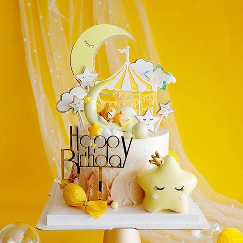 烘焙蛋糕装饰睡眠月亮小熊星星粉黄色系糖果宝宝主题