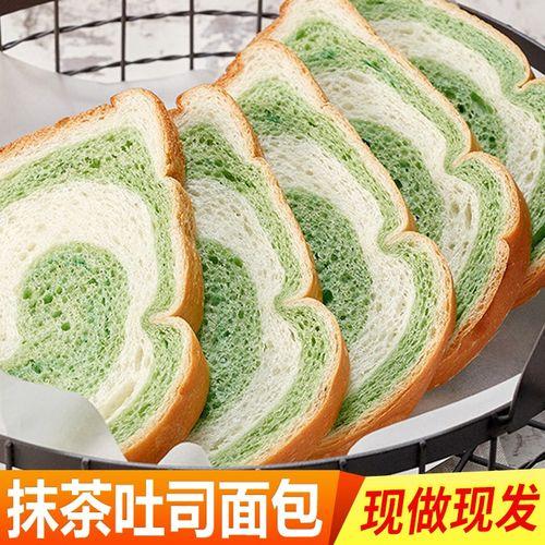 【现做现发】达利园美焙辰汤熟吐司/红豆抹茶吐司切片
