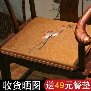 罗曼时光 新中式红木椅子沙发坐垫椅子垫家用实木家具