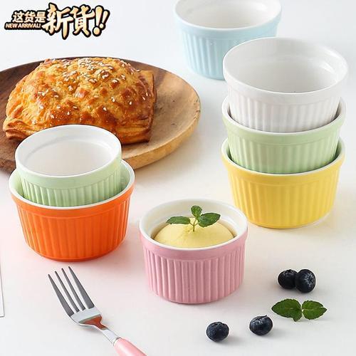 双皮奶碗烤碗布丁杯烤碗烘焙家用耐1高温烤碗烤箱用陶瓷碗家用