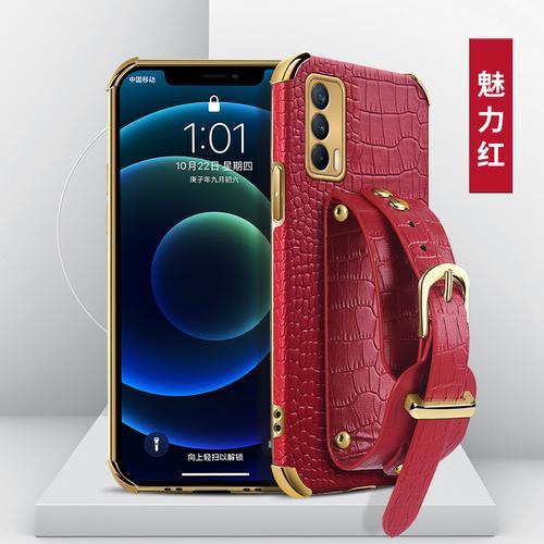 oppo v15手机壳realmev15新款高档rmx3092立体支架腕带女款relamev15