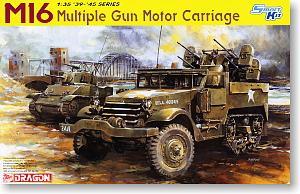 预订 dragon/威龙 6381 二战美国 m16 半履带对空战车
