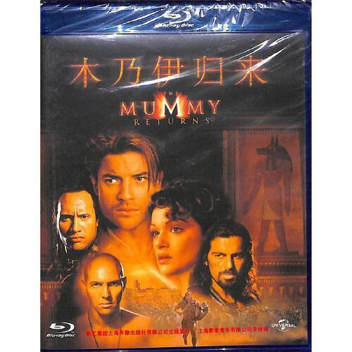 (新索)木乃伊归来-蓝光影碟dvd( 货号:779944390)