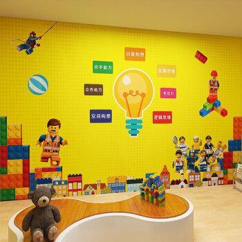 3d卡通积木乐高墙纸儿童房编程培训机构玩具店早教中心墙壁纸 5d