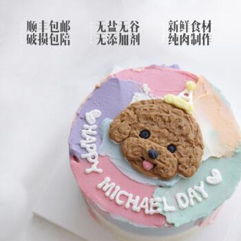 韩国手工4寸狗狗生日宠物蛋糕猫咪用手绘头像零食定制