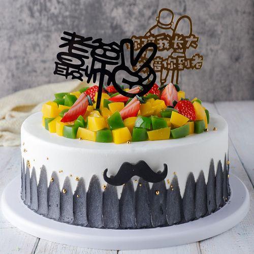 老爸最帅父亲爸爸水果蛋糕模型仿真2021新款网红生日