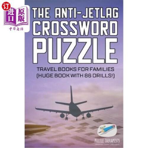 【中商海外直订】the anti-jetlag crossword puzzle