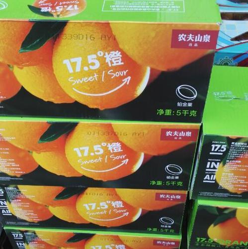 农夫山泉橙子17.5度橙新鲜水果铂金果脐橙赣南10斤装