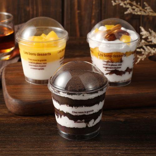 木糠杯 咖啡字提拉米苏杯西点慕斯杯布丁杯冰淇淋杯