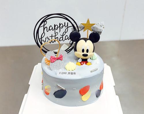 迪士尼灰色米奇蛋糕