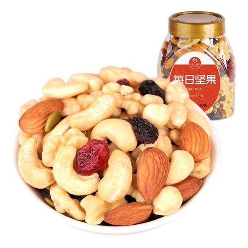 熊上树 开心果每日坚果腰果原味孕妇零食干果罐装 坚果炒货休闲
