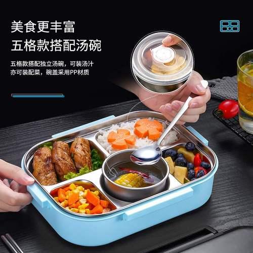 不锈钢饭盒夏小学生盒年级饭盒一体材质304餐304儿童