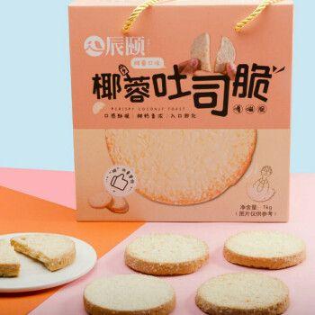 辰颐物语椰蓉吐司脆500g整箱奶香酥脆烘烤糕点心面包干零食礼盒装