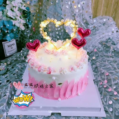 母亲节 节 浪漫情景生日蛋糕装饰 珍珠爱心金属