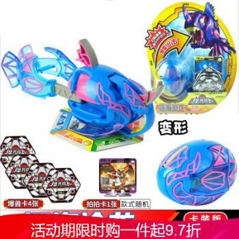 爆兽猎人2玩具变形蛋天炎战龙雌雄玄武翔龙骑士对战套装 深海沧龙套装