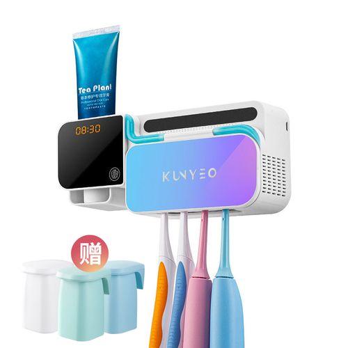 电自动紫外线灯智能牙刷消毒器清和置物架菌烘干壁挂儿童免插电