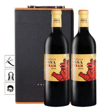 鹰联威诺西班牙进口ventalaossa奥萨干红葡萄酒西拉ossa小熊750ml 2支