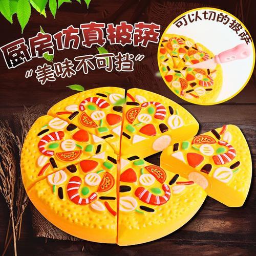 乐厨房玩具做饭男孩过家家蔬菜女孩切切玩具披萨套装蛋糕水果儿童