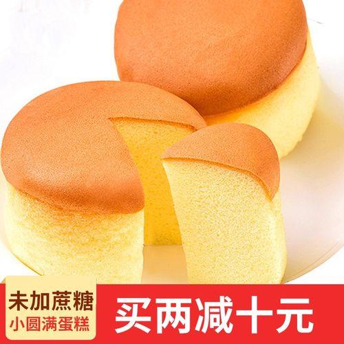 【两份减10】鑫康佳品无糖精食品纯蛋糕500g糖尿病人适量食用木糖醇