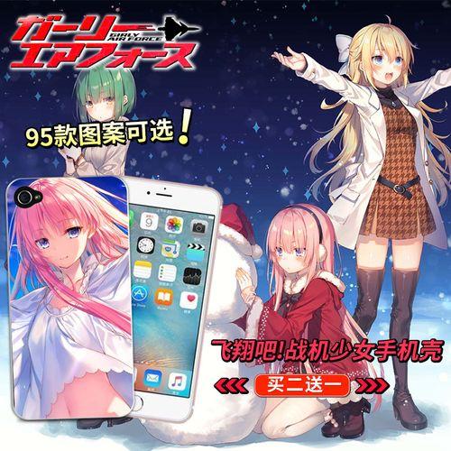 飞翔吧!战机少女定制华为nova4e手机壳oppo r17 pro