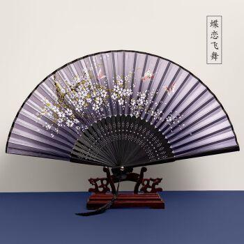 舞蹈中国风汉服流苏日式和风扇子古风樱花扇随身复古便携 蝶恋飞舞