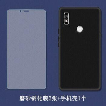7英寸手机屏幕贴膜磨砂防反光壳套 磨砂钢化膜2张+手机壳1个