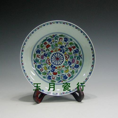 景德镇陶瓷 摆件 仿古款手绘装饰坐盘 传统青花五彩