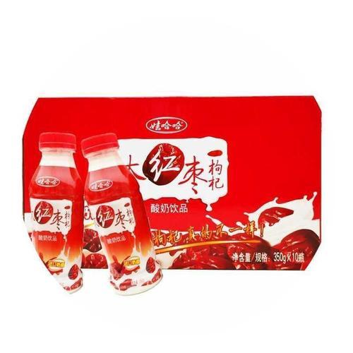 娃哈哈大红枣酸奶350ml*15瓶整箱饮料 红枣枸杞酸奶牛奶饮品