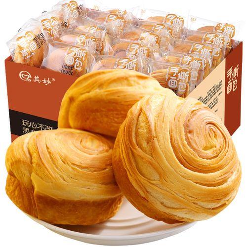手撕面包整箱早餐面包速食懒人蛋糕吃货零食小吃休闲
