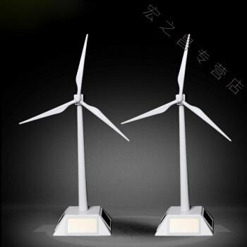 太阳能风车风力发电模型环保科技学实验拼装玩具旋转摆件生日礼物