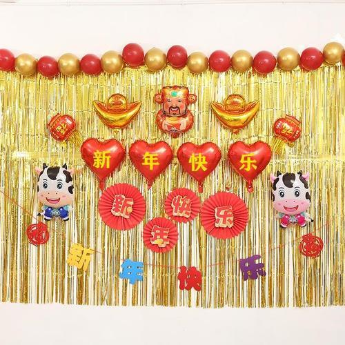 店铺商场店面结婚同学会新年气球装饰职场布置元旦