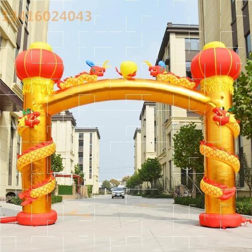 影楼迎宾金色商业满月婚礼可印字拱门开业充气门活动