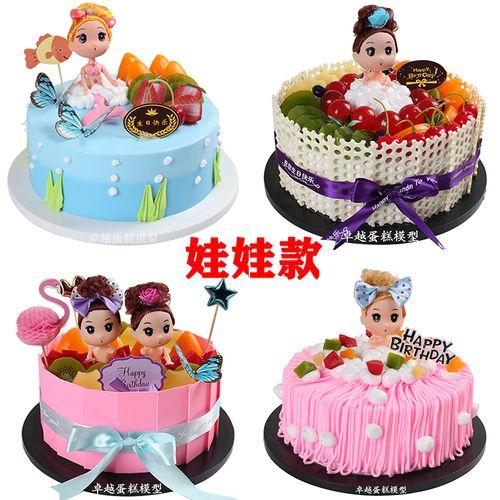 仿真蛋糕模型新款2021洗澡娃娃儿童卡通生日蛋糕模型