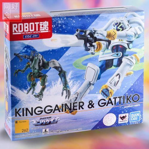 万代 r魂 robot魂 帝皇战纪 返乡战士 king gainer 王者盖纳 现货