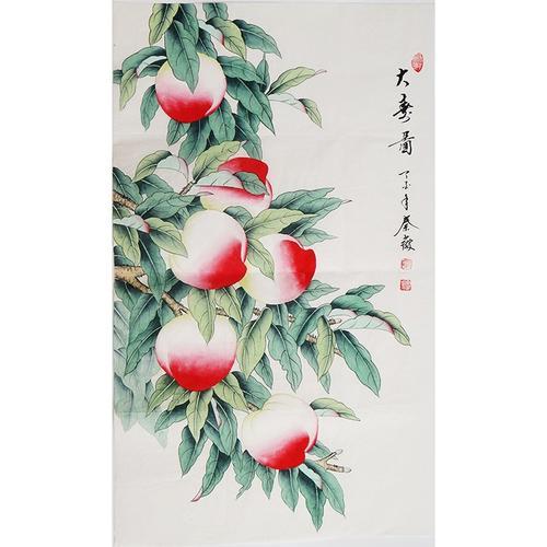 工笔画国画寿桃装饰画手绘花鸟画三尺玄关客厅挂画