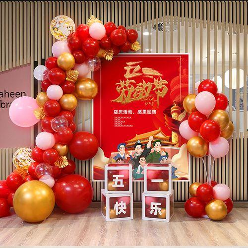 三八妇女节气球装饰创意网红ins38女神节派对活动主题