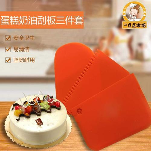 造型套装工具新款刮板齿形3件套高品质蛋糕奶油工具