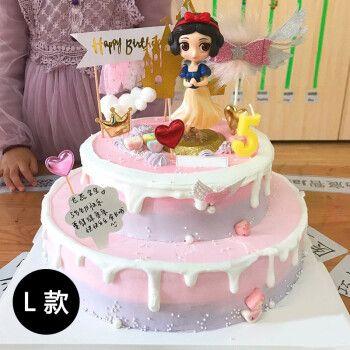 六一儿童节网红小马小王子情侣卡通女生男孩女孩儿童双层生日蛋糕同城