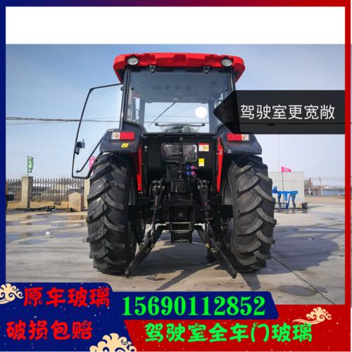 一拖东方红拖拉机驾驶室玻璃新款ly1404东方红拖拉机
