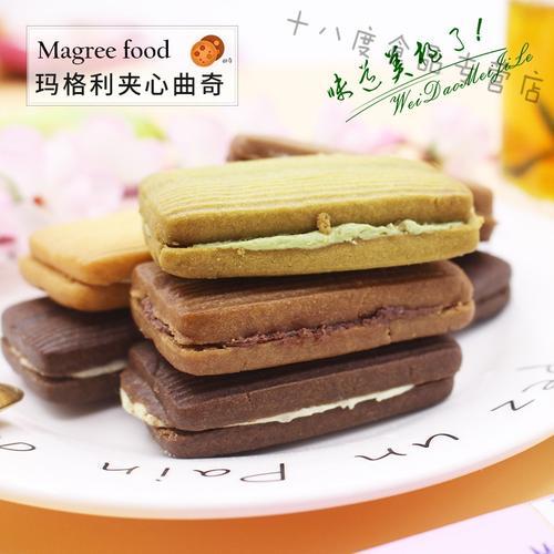 玛格利巧克力抹茶酸奶百香果混合口味夹心曲奇饼干喜饼休闲小零食