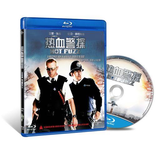热血警探(蓝光碟 bd50)