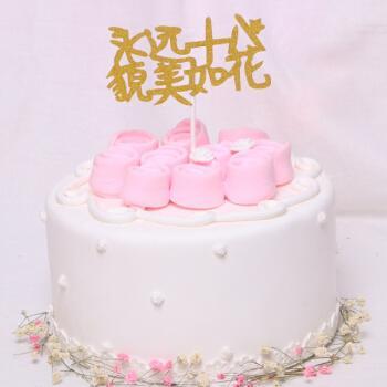 聚珥 母节蛋糕插件插牌装饰女神老婆生日快乐妈妈生日