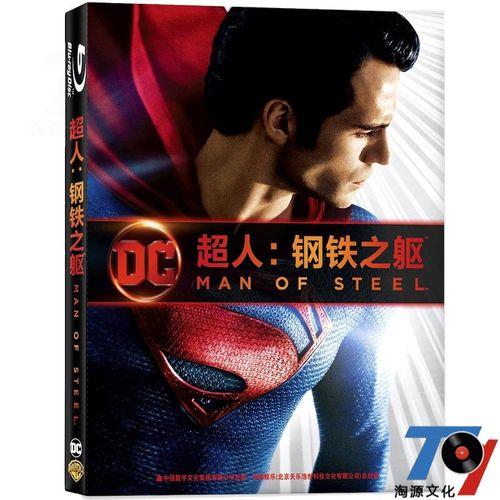 正版 超人:钢铁之躯(蓝光碟 bd50)纪念版 欧美经典科幻高清蓝光电影