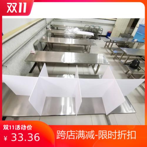 用品多功能板隔离就餐防飞沫u型阻隔板防飞沫隔板食堂