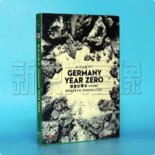 正版电影 德意志零年dvd 盒装d9 罗伯托·罗西里尼